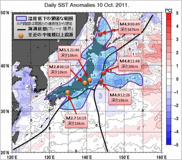 海水温解析44.jpg