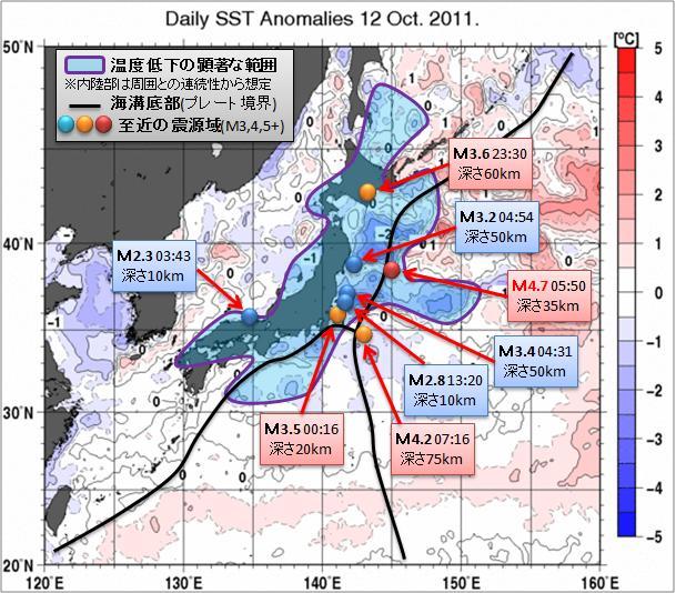 海水温解析46.jpg
