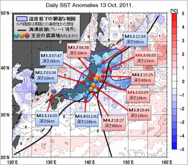 海水温解析47.jpg