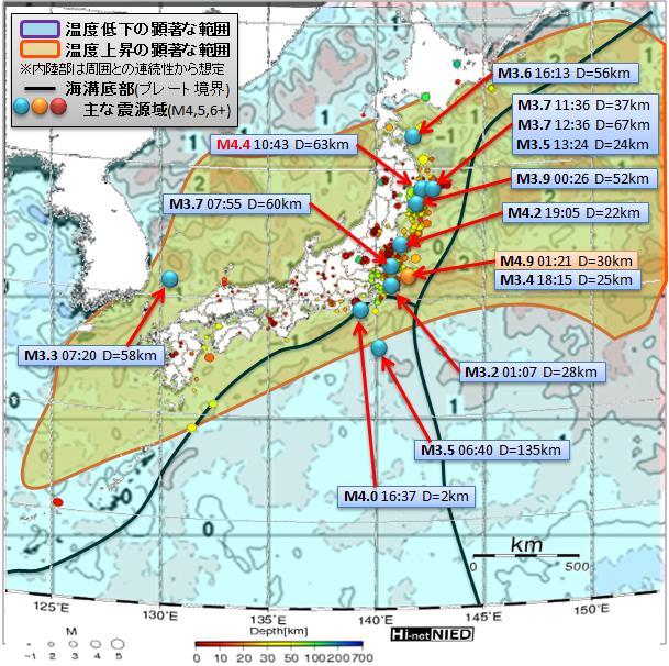 海水温解析63.jpg