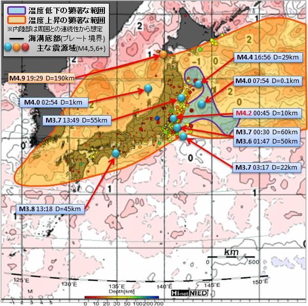 海水温解析66.jpg
