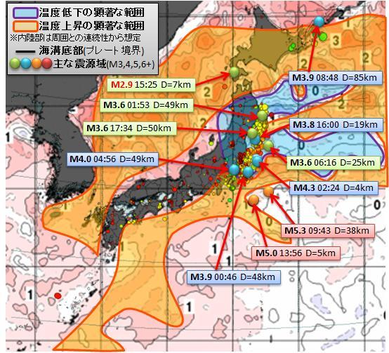 海水温解析77.jpg