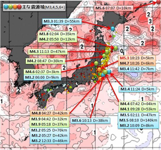 海水温解析81.jpg