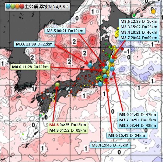 海水温解析86.jpg
