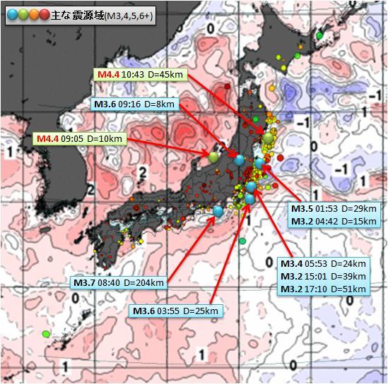 海水温解析87.jpg