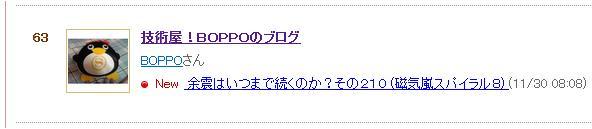 ランキング63.jpg