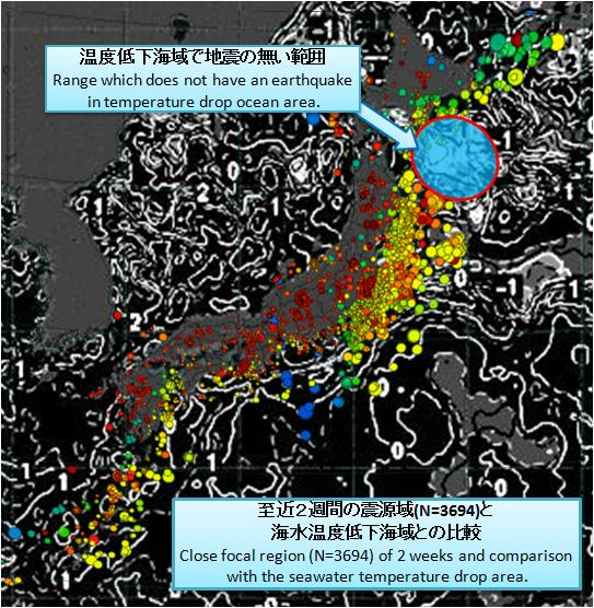 震源域と温度低下海域20111203.jpg