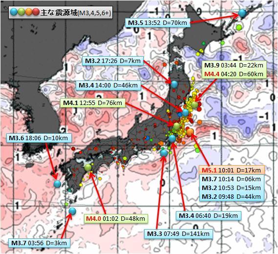 海水温解析89.jpg